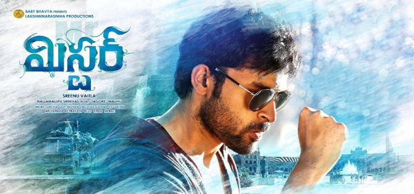 telugu movie mister,varun tej new movie mister,srinu vaitla new movie mister,mister movie review in cinejosh,mister movie cinejosh review,mister movie review,telugu movie mister review  సినీజోష్‌ రివ్యూ: మిస్టర్‌