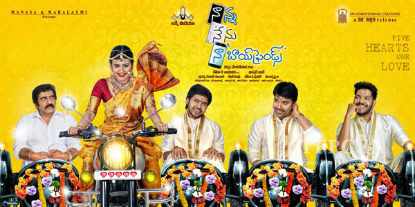 telugu movie nanna nenu naa boy friends,nanna nenu naa boy friends movie review,nanna nenu naa boy friends review in cinejosh,nanna nenu naa boy friends cinejosh review  సినీజోష్‌ రివ్యూ: నాన్న నేను నా బాయ్‌ఫ్రెండ్స్‌