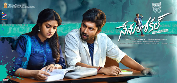 telugu movie nenu local,nani new movie nenu local,dilraju new movie nenu local,nenu local movie review,nenu local review in cinejosh,nenu local cinejosh review  సినీజోష్‌ రివ్యూ: నేను లోకల్‌
