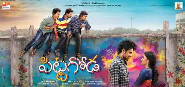 telugu movie pittagoda,pittagoda movie review,pittagoda movie review in cinejosh,pittagoda cinejosh review  సినీజోష్‌ రివ్యూ: పిట్టగోడ