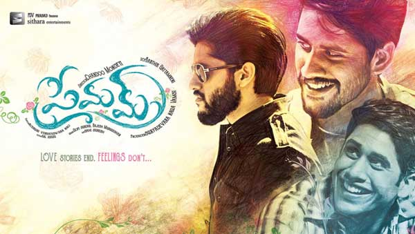 telugu movie premam,telugu movie premam review,premam movie review in cinejosh,premam cinejosh review,naga chaitanya in premam  సినీజోష్‌ రివ్యూ: ప్రేమమ్‌