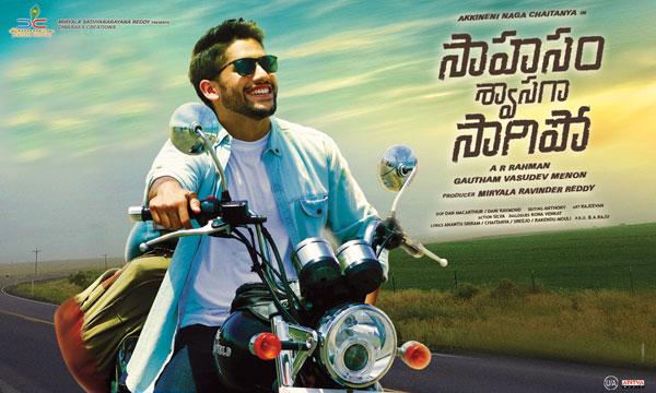 telugu movie sahasam swasagaa saagipo,sahasam swasagaa saagipo movie review in cinejosh,sahasam swasagaa saagipo movie cinejosh review,naga chaitanya new movie sahasam swasagaa saagipo,gowtham menon new movie sahasam swasagaa saagipo  సినీజోష్‌ రివ్యూ: సాహసం శ్వాసగా సాగిపో