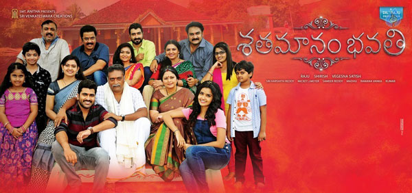 telugu movie shatamanam bhavathi,shatamanam bhavathi movie review,shatamanam bhavathi movie review in cinejosh,shatamanam bhavathi cinejosh review,sharvanand new movie shatamanam bhavathi  సినీజోష్‌ రివ్యూ: శతమానం భవతి
