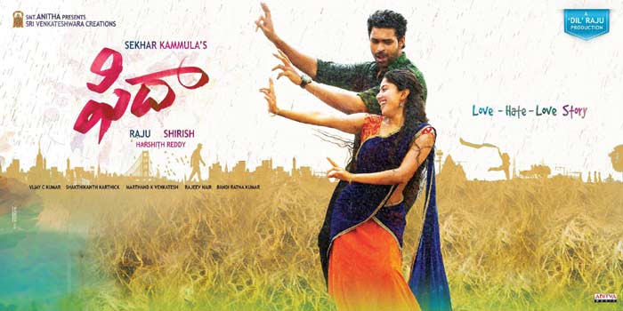 sekhar kammula new movie fidaa,telugu movie fidaa,fidaa movie telugu review,hero varun tej new movie fidaa,telugu movie fidaa review in cinejosh.com,telugu movie fidaa cinejosh review  సినీజోష్‌ రివ్యూ: ఫిదా