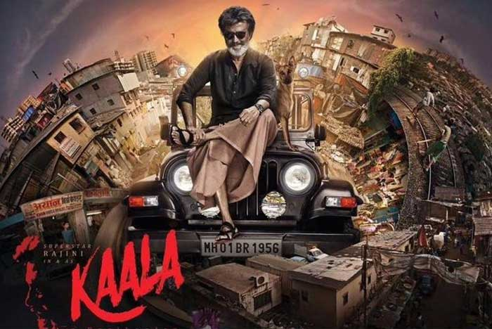 tleugu movie kaala,kaala movie review,kaala movie review in cinejosh,kaala cinejosh review,rajnikanth latest movie kaala,pa ranjith new movie kaala  సినీజోష్‌ రివ్యూ: కాలా