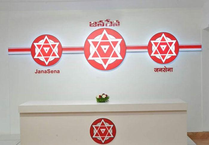 pawan kalyan,janasena party,nadendla manohar,bjp  జనసేనలో ట్విస్ట్లే ట్విస్ట్లు.....!