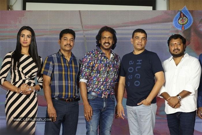 upendra,i love you,movie,teaser,launch  పెద్ద మనుషులు ఉంటేనే పెద్ద ఇండస్ట్రీ: ఉపేంద్ర