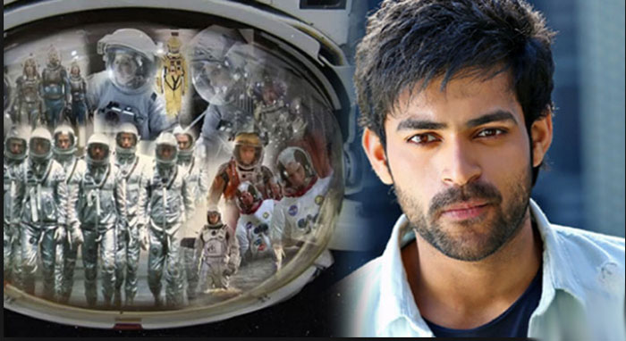 hero varuntej,new movie,antariksham,sankalp reddy  ఆసక్తికరమైన టైటిల్ తో వస్తున్న వరుణ్ తేజ్!