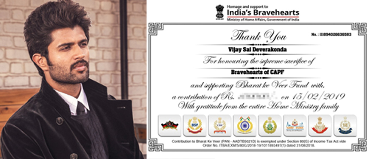 vijay deverakonda,crpf jawans,vijay helps to crpf families,pulwama incident,pulwama terror attack  మళ్లీ మనసు దోచేసిన `అర్జున్రెడ్డి`!