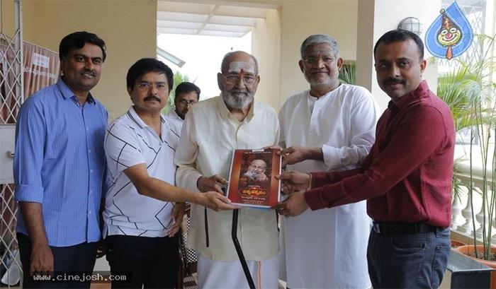 k vishwanath,viswadarsanam movie,viswadarsanam movie opening  వెండితెరకు కళాతపస్వి కె. విశ్వనాథ్ విశ్వదర్శనం