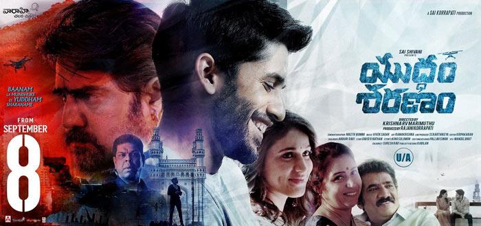 yuddham sharanam,yuddham sharanam movie review,cinejosh review yuddham sharanam,naga chaitanya,lavanya tripathi  సినీజోష్ రివ్యూ: యుద్ధం శరణం