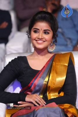 Anupama Parameswaran Tej I Love You Audio Launch :09-06-2018