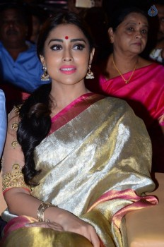 Shriya at Gautamiputra Satakarni Audio Launch :26-12-2016