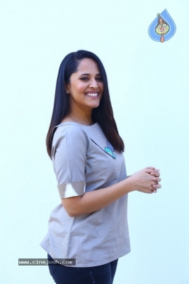 Anasuya Bharadwaj Latest Pics - 3 of 20