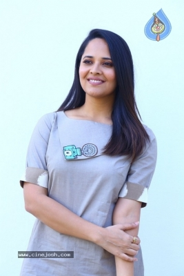Anasuya Bharadwaj Latest Pics - 5 of 20