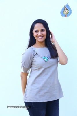 Anasuya Bharadwaj Latest Pics - 6 of 20