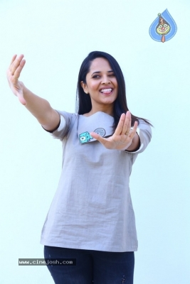 Anasuya Bharadwaj Latest Pics - 16 of 20