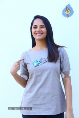 Anasuya Bharadwaj Latest Pics - 18 of 20