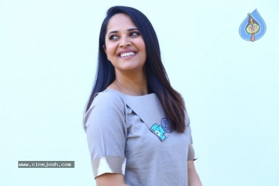 Anasuya Bharadwaj Latest Pics - 20 of 20