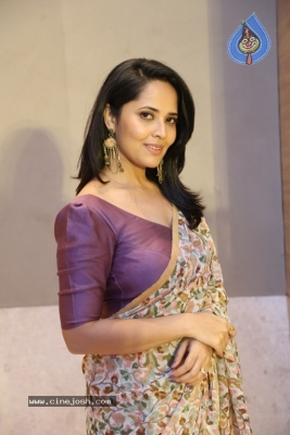 Anasuya Bharadwaj Photos - 6 of 21