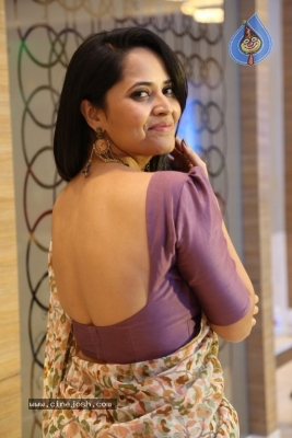 Anasuya Bharadwaj Photos - 10 of 21