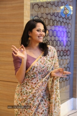 Anasuya Bharadwaj Photos - 13 of 21