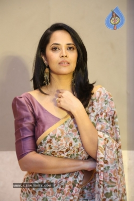 Anasuya Bharadwaj Photos - 16 of 21