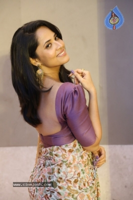 Anasuya Bharadwaj Photos - 18 of 21