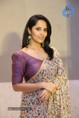 Anasuya Bharadwaj Photos - 19 of 21