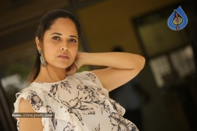 Anasuya  Interview Pics - 2 of 21