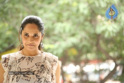 Anasuya  Interview Pics - 6 of 21