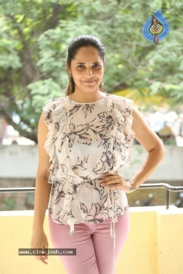Anasuya  Interview Pics - 7 of 21