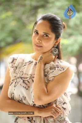 Anasuya  Interview Pics - 10 of 21