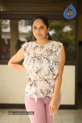 Anasuya  Interview Pics - 14 of 21