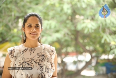 Anasuya  Interview Pics - 15 of 21