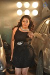 Anjali Rao Stills in 2000 Crores Black Money - 9 of 9