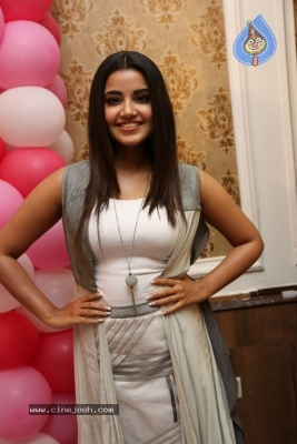 Anupama New Stills - 6 of 19