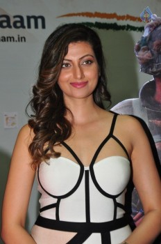 Hamsa Nandini Latest Photos - 6 of 83