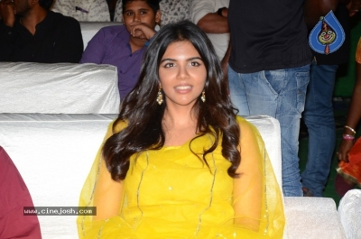 Kalyani Priyadarshan at Ranarangam Movie Event - 2 of 21