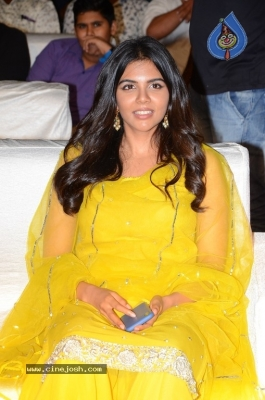 Kalyani Priyadarshan at Ranarangam Movie Event - 6 of 21