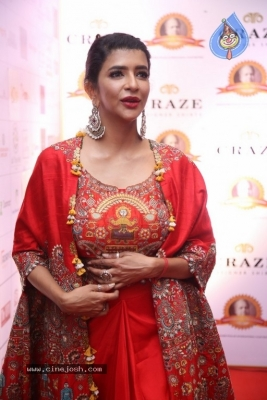 Lakshmi Manchu Stills - 3 of 9