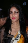 Lavanya Tripathi Stills - 9 of 70