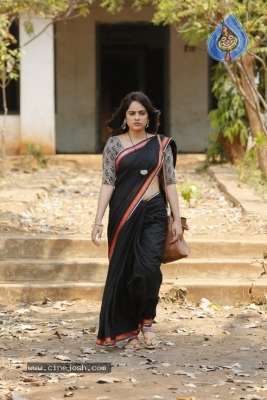 Nandita Swetha Stills From Akshara Movie - 1 of 4