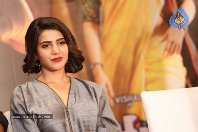 Samantha Akkineni Photos - 14 of 26