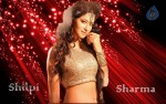 Shilpi Sharma Wallpapers - 12 of 25