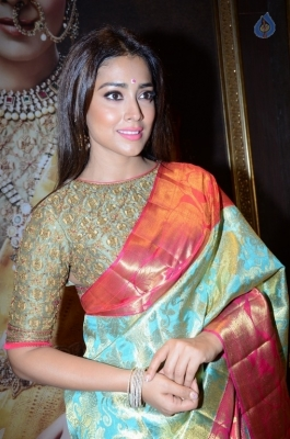 Shriya Saran Latest Pics - 1 of 38