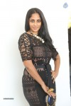 Sriya Reddy Latest Photos - 2 of 30