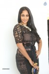 Sriya Reddy Latest Photos - 20 of 30