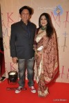Bolly Celebs at Mickey Contractor MAC Bash - 68 of 163