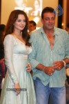 Bolly Celebs at Sanjay Dutt's Iftar Party - 16 of 78
